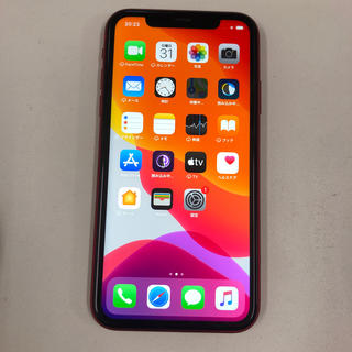 iPhone - iPhone11 64 75445