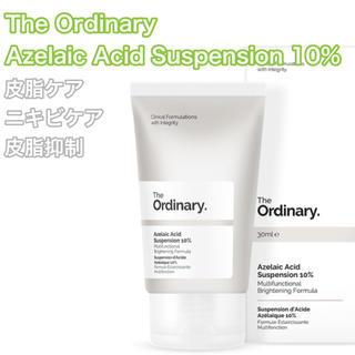 【訳あり】The Ordinary Azelaic Acid 10%(その他)