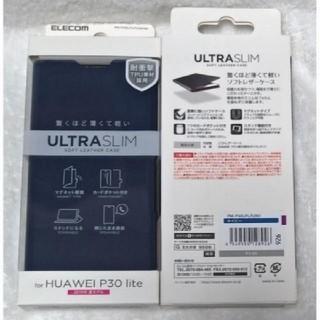 ELECOM - HUAWEI P30 liteソフトレザー 薄型磁石 NV 926定