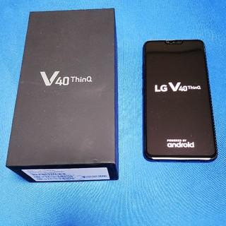 エルジーエレクトロニクス(LG Electronics)のLG V40 ThinQ SIMフリー 128GB V405EBWオマケ多数(スマートフォン本体)
