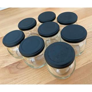 瓶 黒 蓋 モノトーン 空き瓶 8個セット(容器)