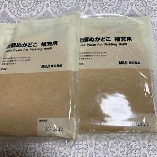ムジルシリョウヒン(MUJI (無印良品))の無印良品 発酵ぬかどこ 補充用(漬物)