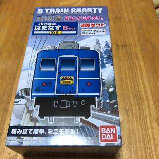 バンダイ(BANDAI)の鉄道模型 Bトレインショーティ 国鉄 JR 14系 客車 はまなす 3両セット(鉄道模型)