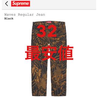 Supreme - supreme Waves Regular Jean 32