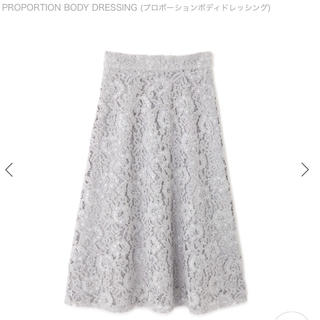 PROPORTION BODY DRESSING - 2020プロポーションボディドレッシング レースフレアスカート