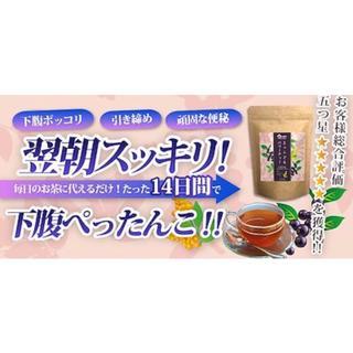 riorio様専用(茶)