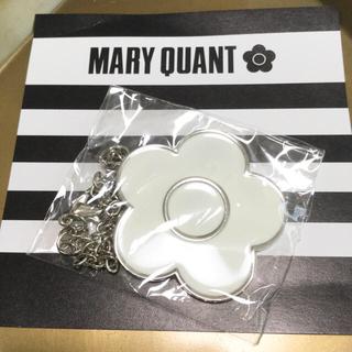 MARY QUANT - マリークワント デイジー型 ホワイトチャーム【新品未使用】