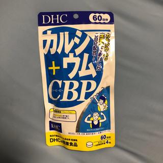 ディーエイチシー(DHC)の新品 DHC カルシウム+CBP 60日分(その他)