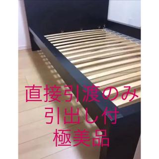 イケア(IKEA)の【極美品】IKEA セミダブル ベッドフレーム マルム(セミダブルベッド)