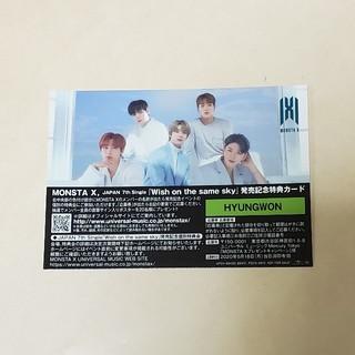 MONSTA X 特典カード ヒョンウォン(K-POP/アジア)