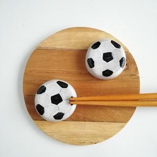 サッカーボール 箸置きセット