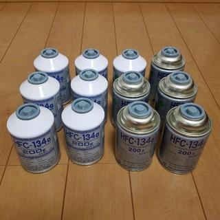 ダイキン(DAIKIN)の134a サービスガス缶 12本(メンテナンス用品)