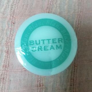 BlancBlanc バタークリーム(BBクリーム)