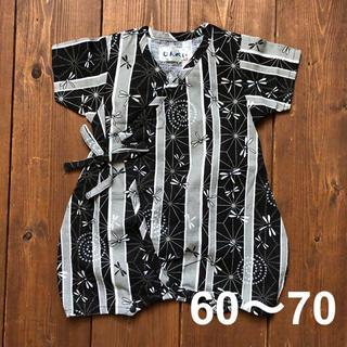 トンボ柄 甚平 ロンパース 60~70(新品未使用)(甚平/浴衣)