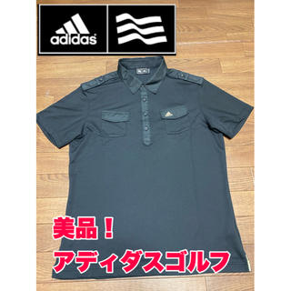 アディダス(adidas)の美品! アディダスゴルフ 半袖シャツ ゴルフウェア ポロシャツ(ウエア)