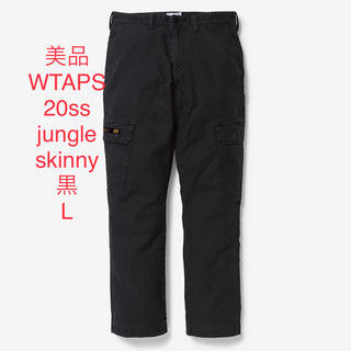 W)taps - L wtaps 20ss jungle skinny 黒 ジャングル スキニー