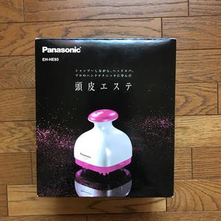 パナソニック(Panasonic)のPanasonic 頭皮エステ マッサージ(マッサージ機)