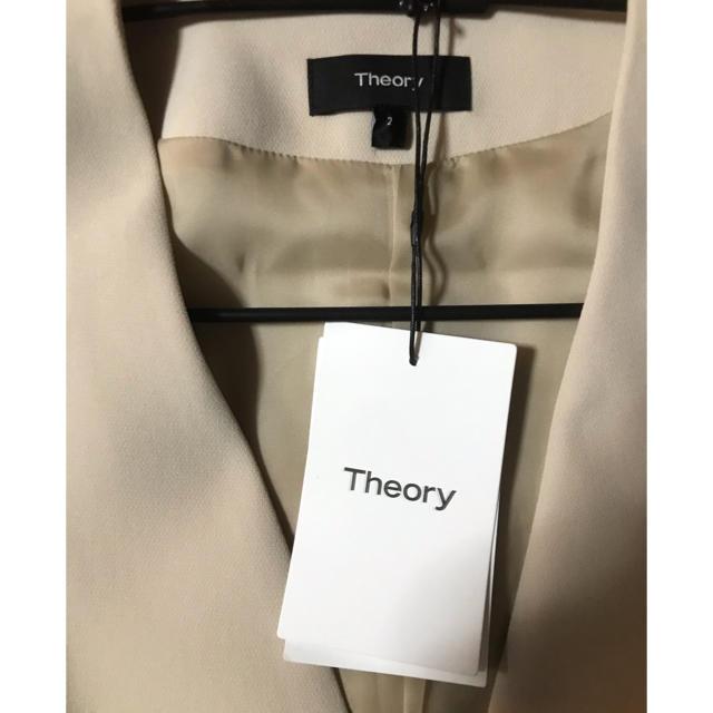 theory(セオリー)のtheoryノーカラージャケット レディースのジャケット/アウター(ノーカラージャケット)の商品写真