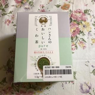 ハンさんのおいしいくわ茶(茶)