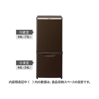 パナソニック(Panasonic)の美品Panasonic NR-B149W/2017年製(冷蔵庫)
