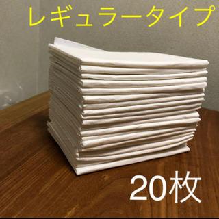 アイリスオーヤマ(アイリスオーヤマ)の小型犬 薄型 ペットシーツ 20枚(犬)