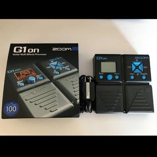 ズーム(Zoom)のZOOM G1on マルチエフェクター ACアダプタ付き(エフェクター)
