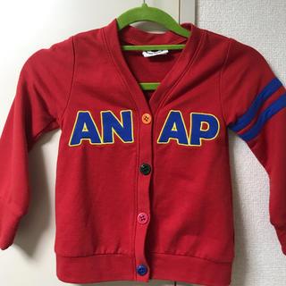 アナップキッズ(ANAP Kids)のANAP キッズカーディガン SIZE:110(カーディガン)