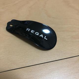REGAL - REGAL 靴べら