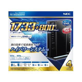 エヌイーシー(NEC)の手渡し限定 jmty0円 NEC省電力型蛍光灯(蛍光灯/電球)