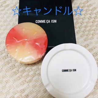 コムサイズム(COMME CA ISM)の灰皿 キャンドル(灰皿)