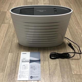 ツインバード(TWINBIRD)のツインバード 空気清浄機 AC-4234(空気清浄器)