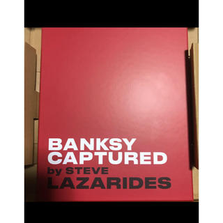 BANKSY CAPTURED by STEVE LAZARIDES Vol.1(洋書)