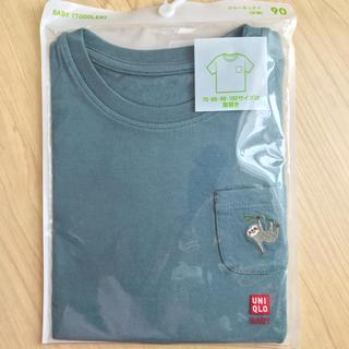 UNIQLO - ユニクロ クルーネック Tシャツ 半袖 90サイズ キッズ
