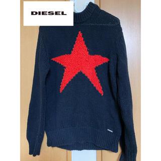 DIESEL 星柄 セーター Mサイズ