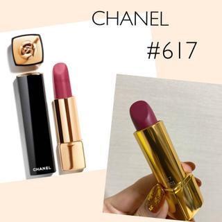 CHANEL - 【新品・未使用】CHANELリップ♡カメリア グルナドゥ シャネル 617