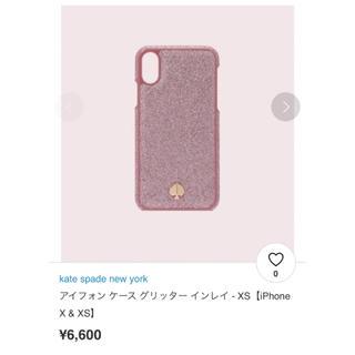 kate spade new york - 《最終価格》ケイトスペード♡iPhoneケース グリッター インレイ X&XS