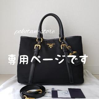PRADA - 極美品【プラダ】TESSUTO+SOFT ナイロン×レザー  トートバッグ