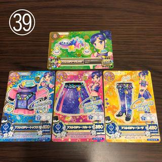 ㊴旧アイカツカード★星座カード★アストロジャーコーデ★4枚セット