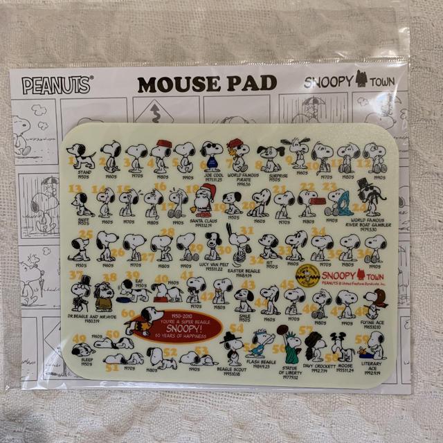SNOOPY(スヌーピー)の《新品 未開封》スヌーピータウン マウスパッド エンタメ/ホビーのおもちゃ/ぬいぐるみ(キャラクターグッズ)の商品写真