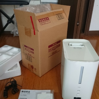 MUJI (無印良品) - 無印良品スチームファン式加湿器