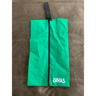 ザバス(SAVAS)のZAVAS ザバス シューズ袋(その他)