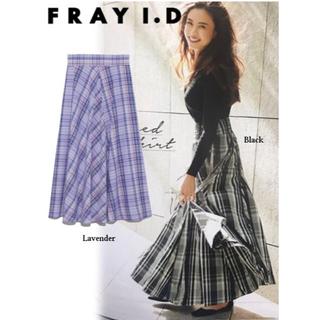 FRAY I.D - フレイアイディー  チェックスカート 黒