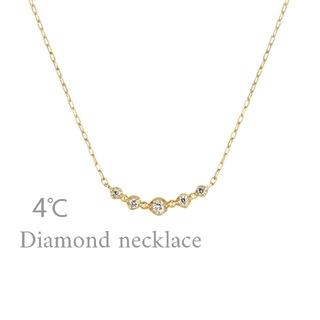 4℃ - 《美品*現行品》*4℃*K10YG  ダイヤモンド ラインネックレス*