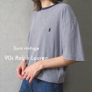 POLO RALPH LAUREN - 90s ラルフローレン 刺繍ロゴ ボーダーtシャツ 古着 vintage
