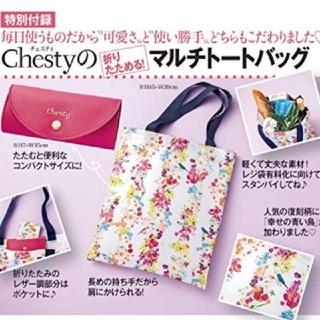 Chesty - 美人百花 11月号付録♥Chesty♥マルチトートバッグ