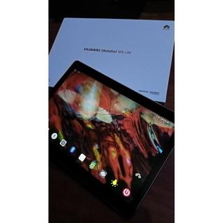 アンドロイド(ANDROID)のHUAWEI  MediaPad M3 Lite 10 LTE(タブレット)