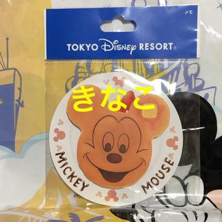 Disney - ディズニー ミッキーパンケーキ メモ パークフード TDR