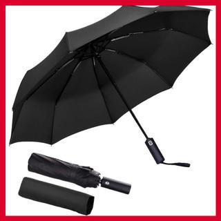 折りたたみ傘 自動開閉 ワンタッチ  軽量(傘)
