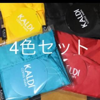 KALDI - カルディ エコバッグ 4色セット