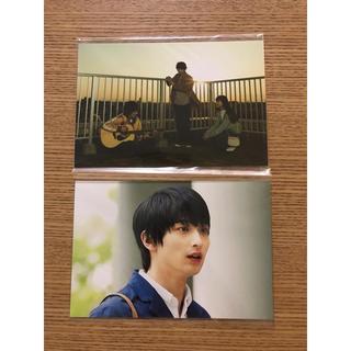 愛唄 約束のナクヒト ポストカード 2枚セット 横浜流星 新品(男性タレント)